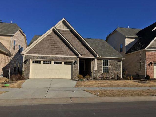 Durham County foreclosures – 1021 Laredo Ln, Durham, NC 27703